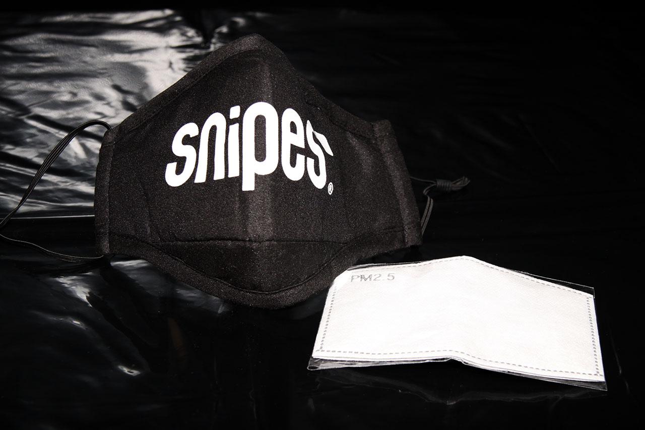 Snipes Corona Face Mask